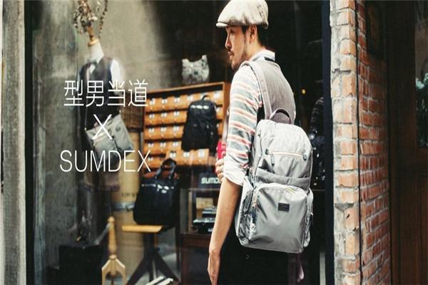 sumdex加盟