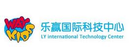 樂贏國際科技中心