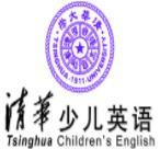 清华少儿英语培训