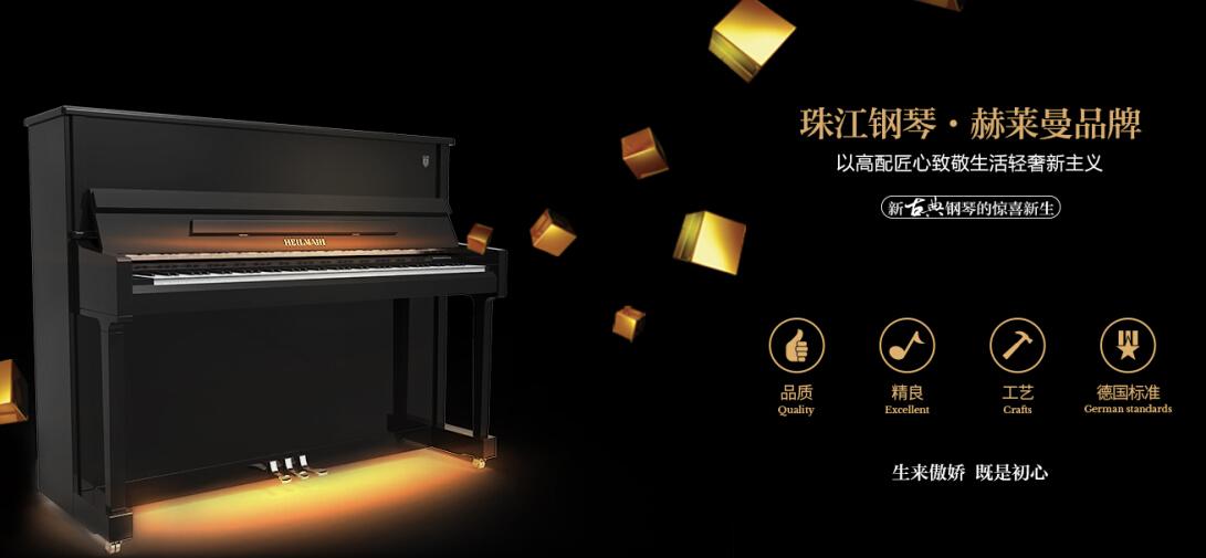 珠江鋼琴藝術教室輕奢新主義加盟