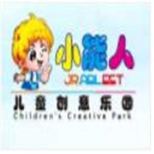 小能人儿童创意乐园加盟