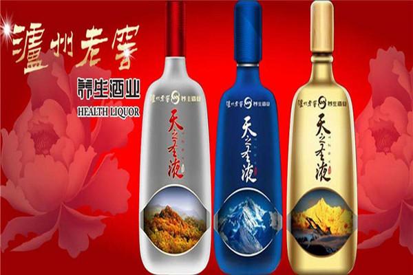 泸州老窖养生白酒天之圣液主推系列