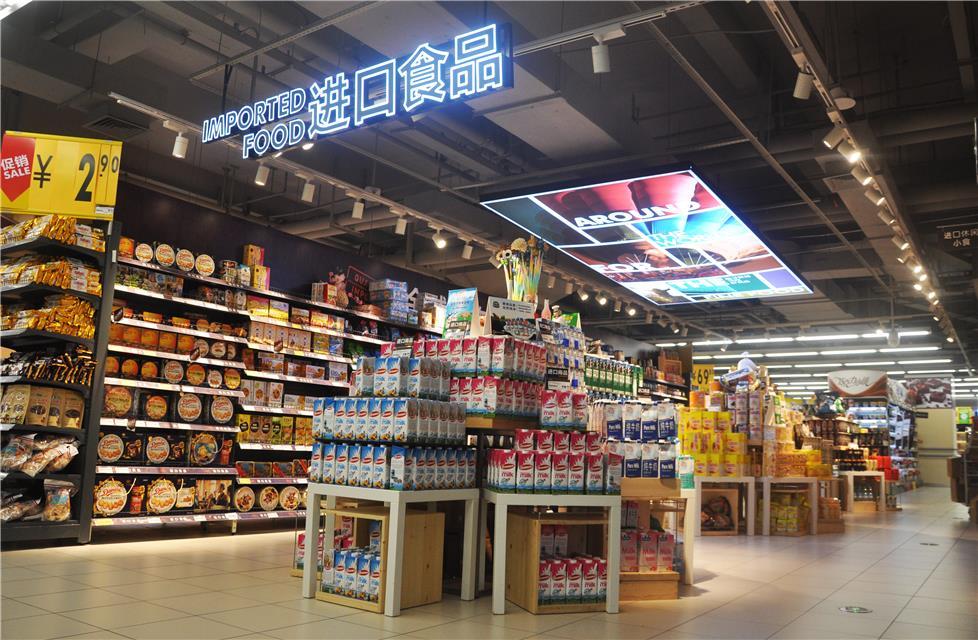 华润万家超市