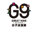 G9分子冰淇淋加盟