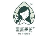 MS PREtea蜜斯舞茶加盟