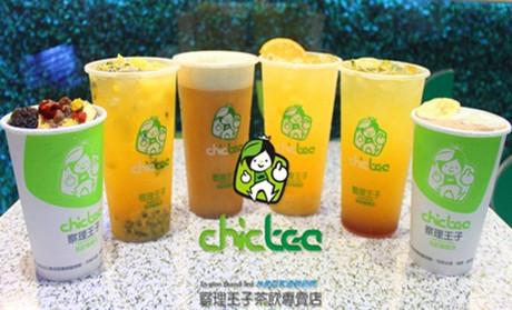 查理王子奶茶