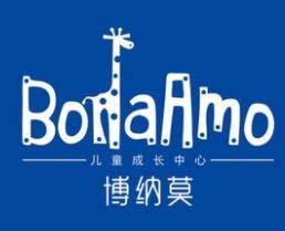 博納莫早教加盟