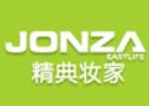 精典zhuangjia