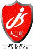 杰士康国际健shen俱乐部紋ong?></a> <p><a href=