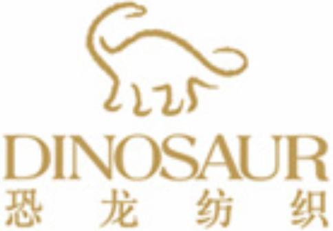 恐龙纺织加盟
