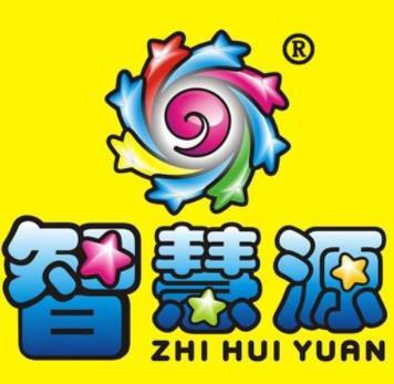 zhi慧yuan早教
