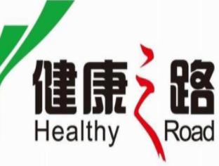 健康之路公司