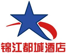 锦江都城酒店加盟