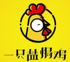 盐焗鸡加盟