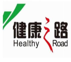 健康之路加盟