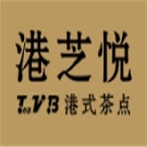 TeaVB港芝悦港式茶餐厅