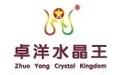 卓洋(yang)水晶(jing)