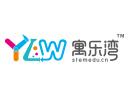 寓樂灣STEAM科技活動中心