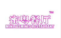 蜜粤港式茶餐厅