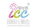 宝可思国际儿童会诚邀加盟