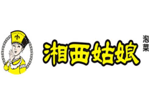 湘西姑niang泡菜