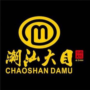 潮汕大目牛肉火锅城