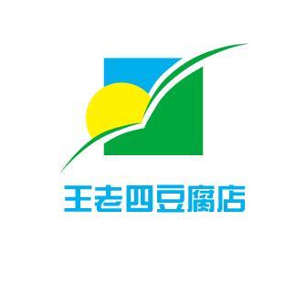王老四豆腐店加盟