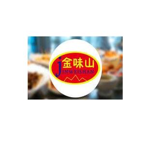 金味山韩式自助烤肉