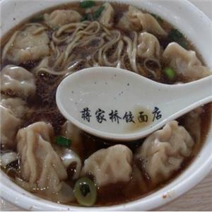 蒋家桥饺面馆
