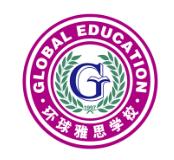 环球雅思培训学校
