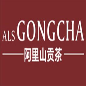 阿里山贡茶ALISGONGCHA