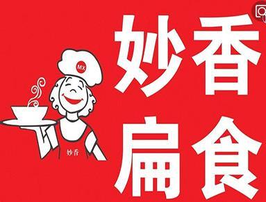 妙香bian食