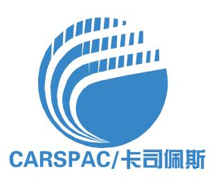 CARSPAC/卡司佩斯
