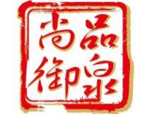 尚品御泉韩式自助烤肉