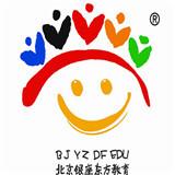 北京银座幼儿园