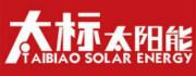太標太陽能熱水器