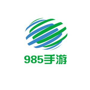 985手游加盟