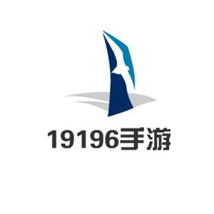 19196手游