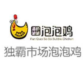 潘橋泡泡雞