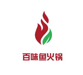 百味鱼火锅