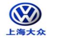 上海大众汽车服务