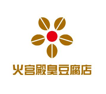 火宮殿臭豆腐店