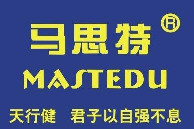 馬思特培訓學校