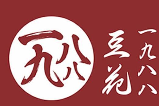 豆花1988