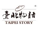 台北物语诚邀加盟