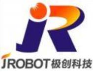 極創機器人