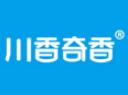 川香奇香砂鍋店
