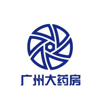 广州大药房