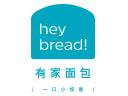 有家面包诚邀加盟