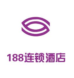 188连锁酒店加盟